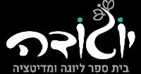 יוגודה yogoda logo - היפוך צבעים גדול